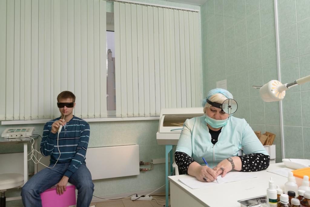 Медицинский центр врач лор