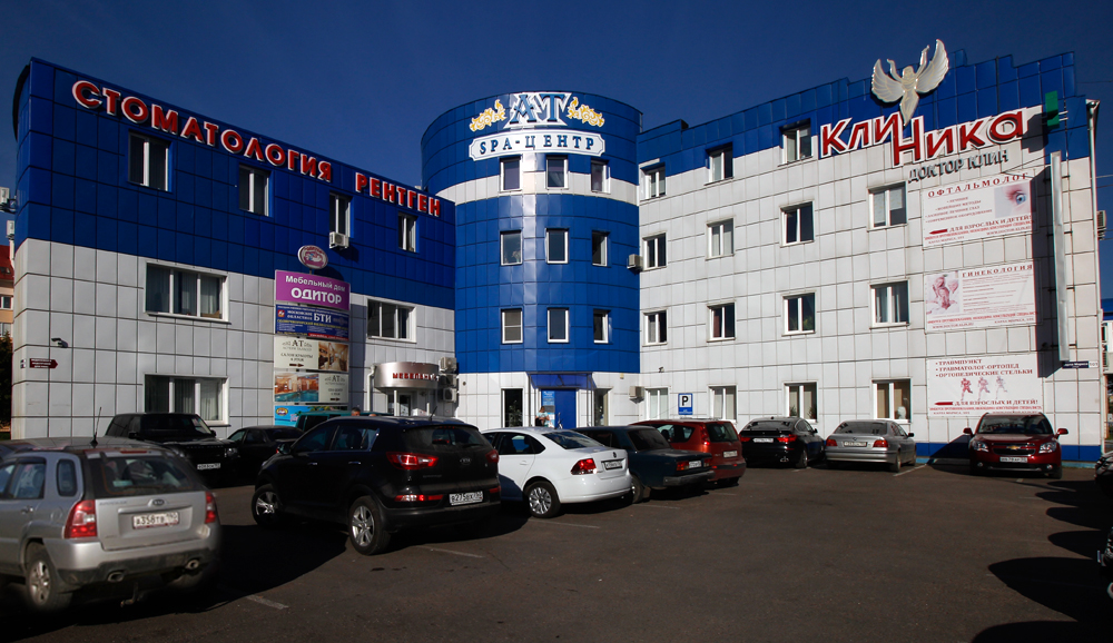 Областная больница сельмаш как доехать